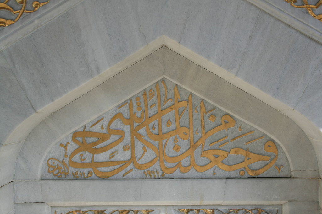 Workshops – Law, Authority and Learning in Imami Shi'ite Islam